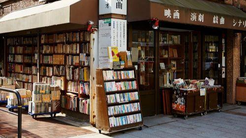 El paraíso para los amantes de la lectura